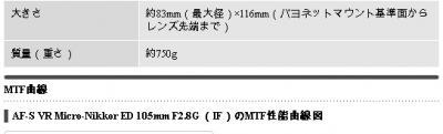 Immagine Allegata: peso_jp.jpg