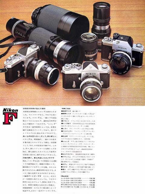 Immagine Allegata: nikon-F-02.jpg