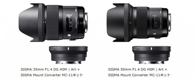 Immagine Allegata: Sigma-MC-11-mount-adapter-lens-kit.jpg
