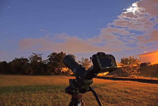 Immagine Allegata: digiscoping_astronomico_1_HI.jpg