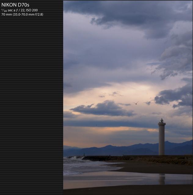 Immagine Allegata: Schermata 2012-10-03 alle 17.18.13.jpg